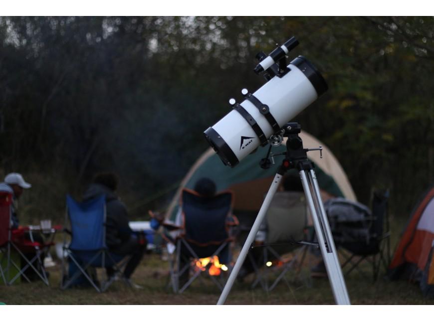 b-curso-telescopias-astronomicos.jpg