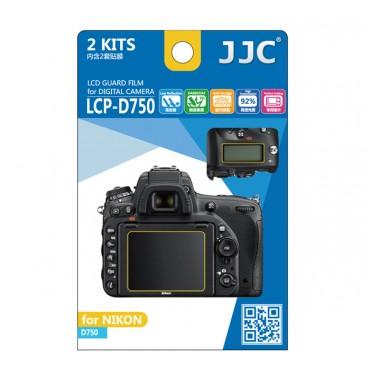 JJC PROTECTOR PANTALLA LCD LCP-D750